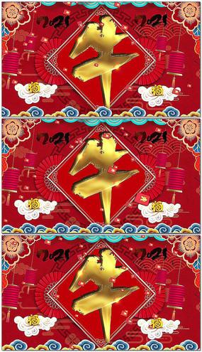 中國風牛年喜慶背景晚會舞臺背景循環視頻上傳