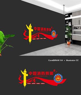 中国消防救援队文化墙消防文化墙