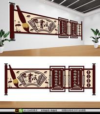 中式书画毛笔字书法培训校园文化墙