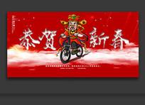 2021恭贺新春宣传海报设计