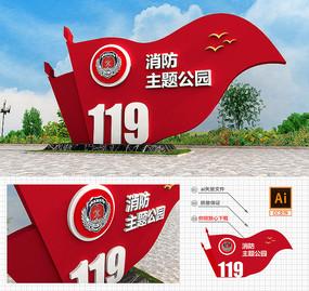 3D户消防栓消防主题公园堡垒雕塑
