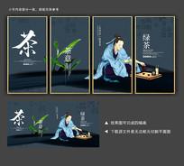 茶文化挂图装饰画设计