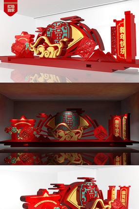 创意新年春节美陈氛围布置