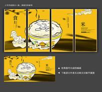大米商场展板挂图装饰画
