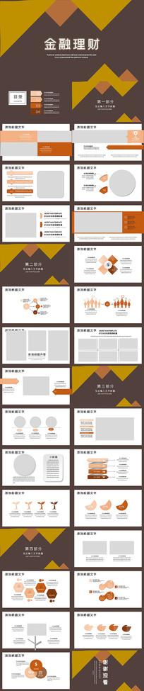 金融投资项目介绍工作总结PPT模板