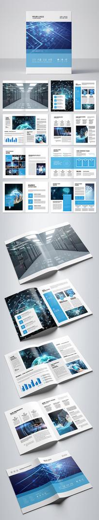 科技画册企业画册宣传册模板
