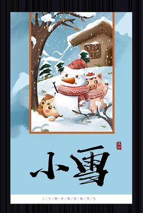 手绘小雪节气海报