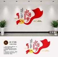 通用红色中国梦文化墙