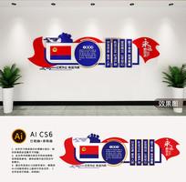 新时代公安警局警旗十六字方针文化墙