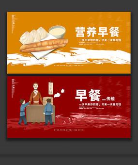 营养早餐宣传海报设计·