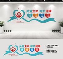 医院宣传标语文化墙