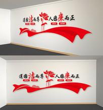 中国风党建廉政标语文化墙
