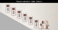 中国风校园食堂文化楼梯墙