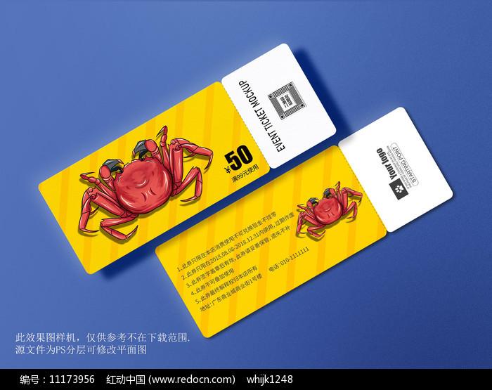 中式大闸蟹折扣券 图片