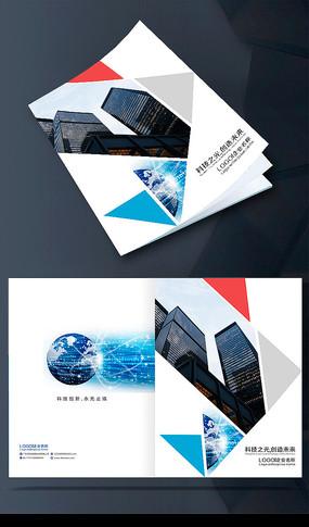 大气蓝色科技画册封面设计