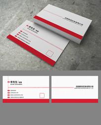 红色时尚商务名片