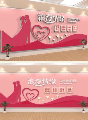 婚禮婚慶公司形象文化墻