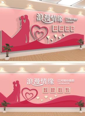 婚礼婚庆公司形象文化墙