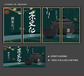 简约茶文化装饰画挂图