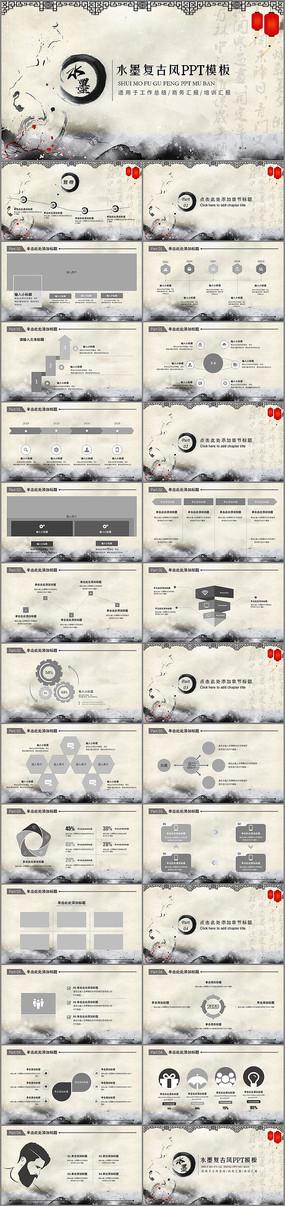 简约中国水墨风商务PPT模板