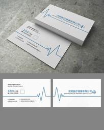 蓝色简洁医疗名片