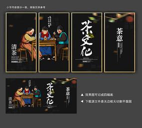 中國風傳統茶文化裝飾畫
