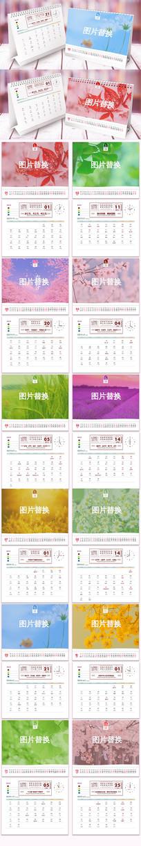 2021牛年春节新年台历日历