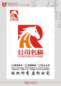 HR字母马标志LOGO设计