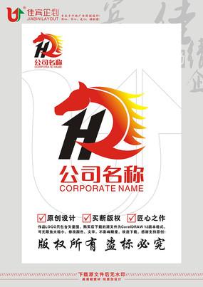 HR字母马商标图案标志LOGO设计