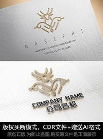 创意鹿logo标志大气商标设计