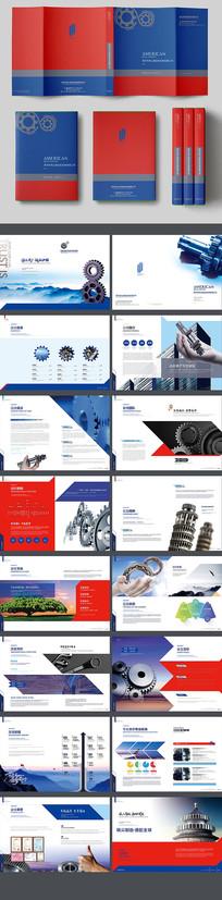 大气齿轮机械公司画册