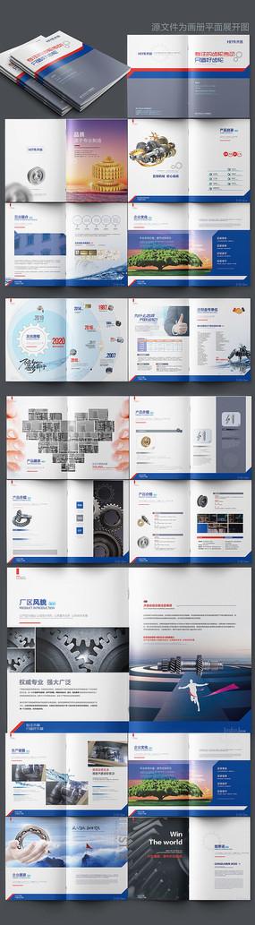 高端齿轮机械公司产品画册