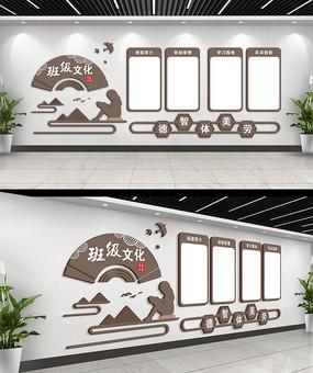 立体中国风校园文化墙设计
