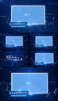 商务科技互联网图文照片展示片头AE模板