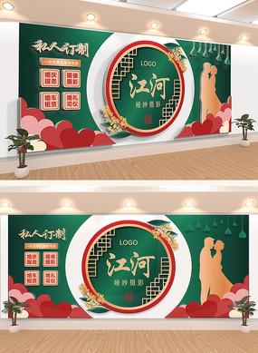 中国风婚礼婚庆公司形象文化墙