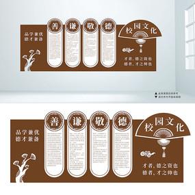 中国风校园文化墙设计
