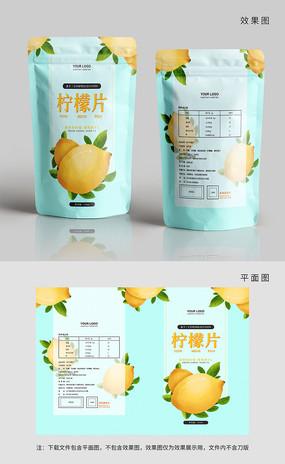 原创清新冻干柠檬片包装