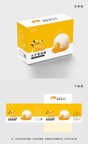 原創清新芒果湯圓包裝
