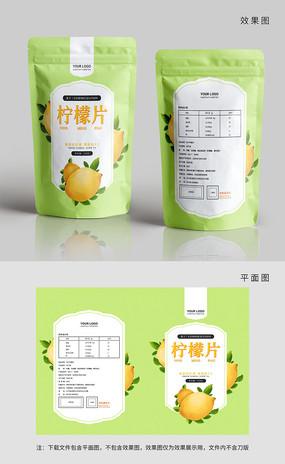 原創清新水果檸檬片包裝