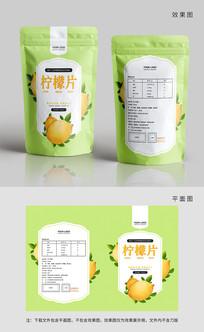 原创清新水果柠檬片包装