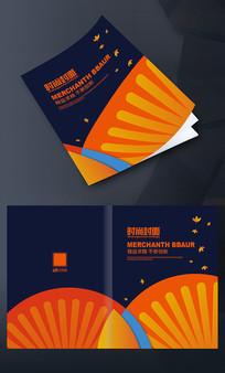 橙色画册封面设计模板