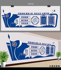 创意大气部队军队文化墙设计