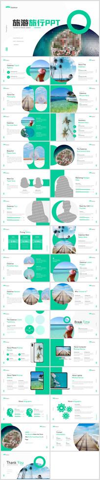 创意度假旅游行业旅行社公司宣传PPT模板