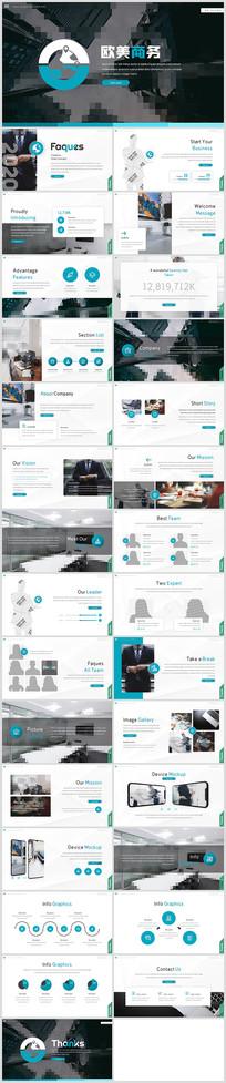 创意公司简介宣传商业提案商务PPT模板