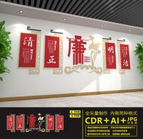 党建室廉政文化墙设计