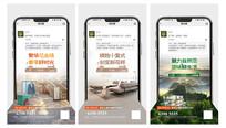 房地产复式小洋房卖点环境创意海报