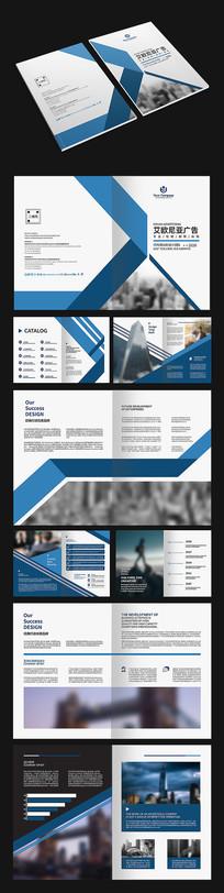 高端商务创意画册