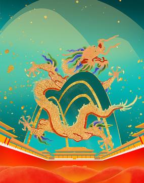 國慶節中國龍插畫