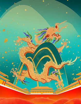 国庆节中国龙插画