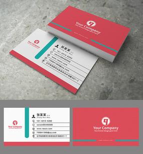 红色简洁商务名片